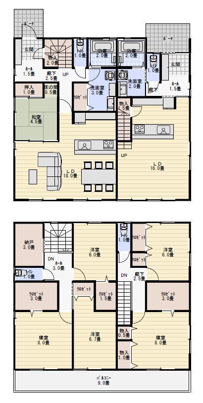 完全分離二世帯住宅