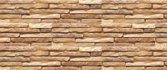 窯業系サイディング、石柄