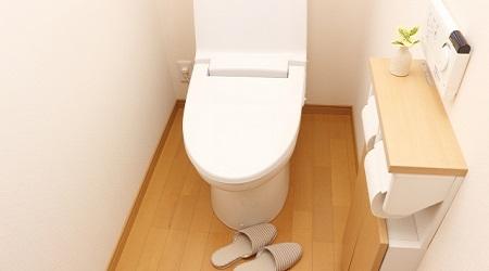 トイレ和式から洋式リフォーム