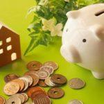 低価格住宅を建てる注意点