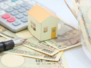注文住宅値引き