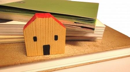 家を建てる費用