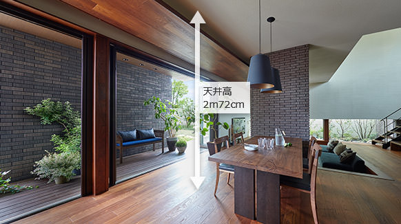 大和ハウスの注文住宅天井が高い
