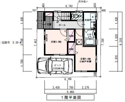 狭小住宅間取り15坪