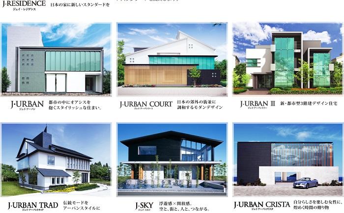 住友不動産の注文住宅デザイン