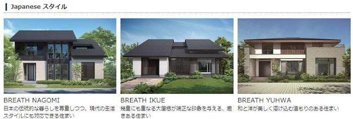 住友不動産注文住宅邸宅日本スタイル