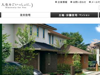 トヨタホーム評判・坪単価
