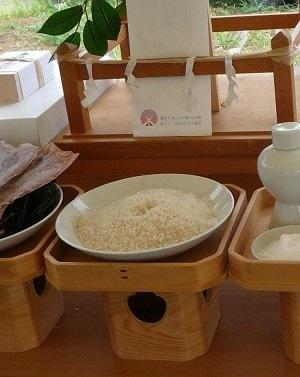 地鎮祭お供え物お米