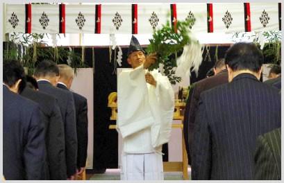 地鎮祭修跋の儀(しゅばつのぎ)