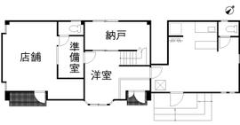 注文住宅1200万円