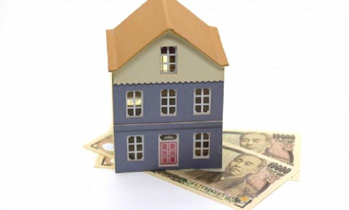 建売住宅安い