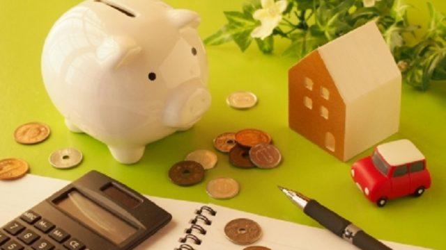 注文住宅節約
