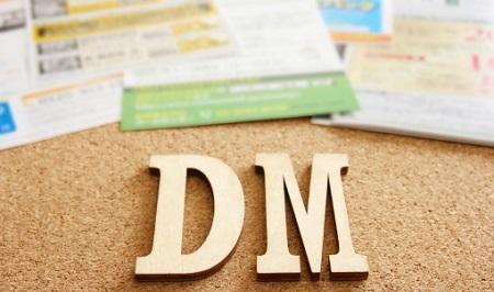 dmが届く注文住宅