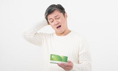 注文住宅買い時貯金