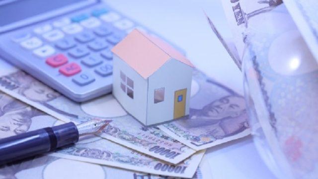 安く家を建てる