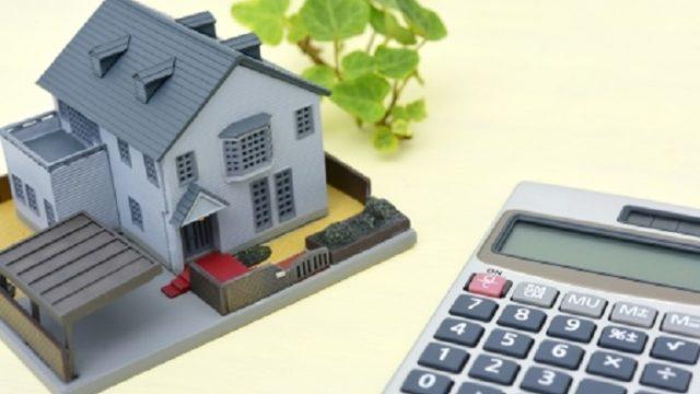 二世帯住宅の建て替え費用