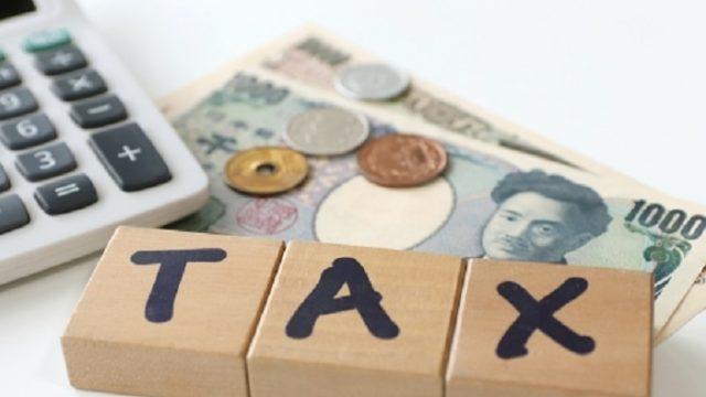 平屋固定資産税
