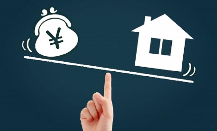 ゼロエネルギー住宅長期優良住宅